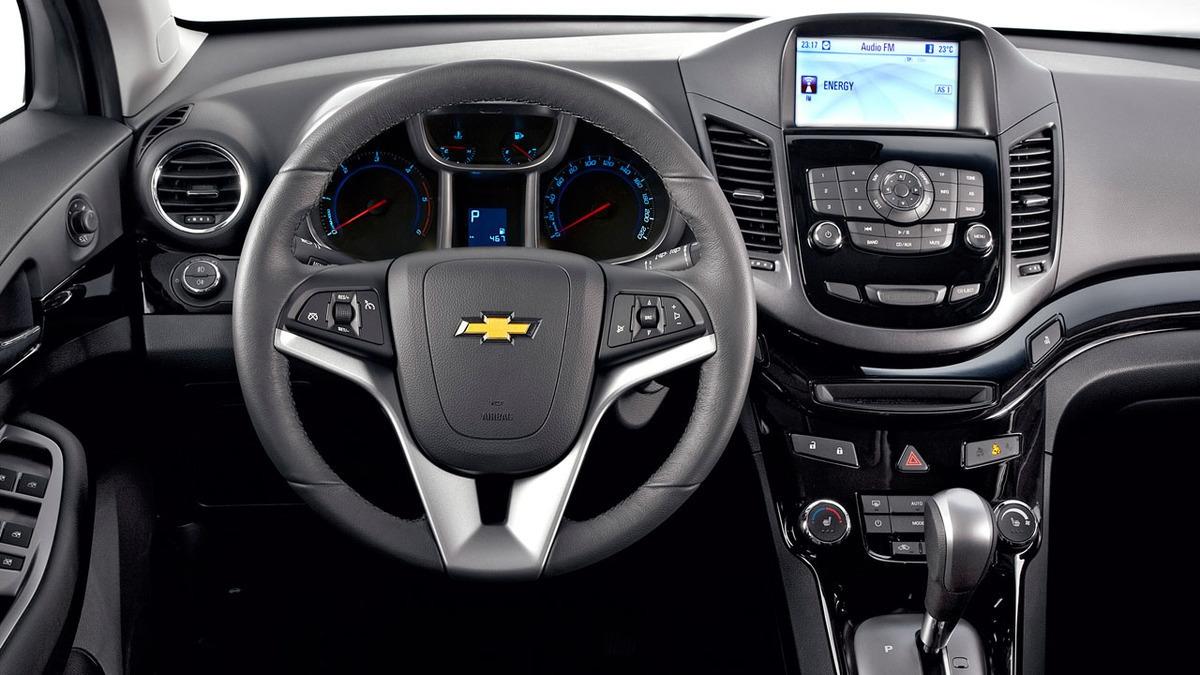 Phillips Chevrolet  2015 Chevy Cruze  Language Settings