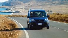 Фото экстерьера Fiat Doblo Panorama (Фиат Добло Панорама) / Active<br><span> 1.4 / 77л.с. / Механика(5ст.) / Передний привод</span>