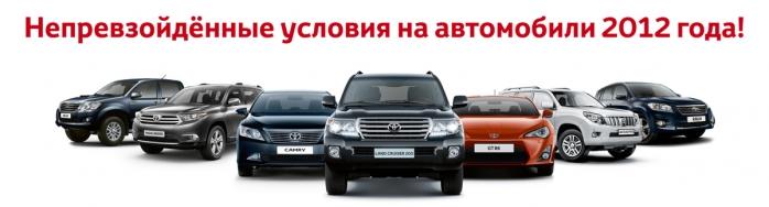 Тойота центр красноярск модельный ряд