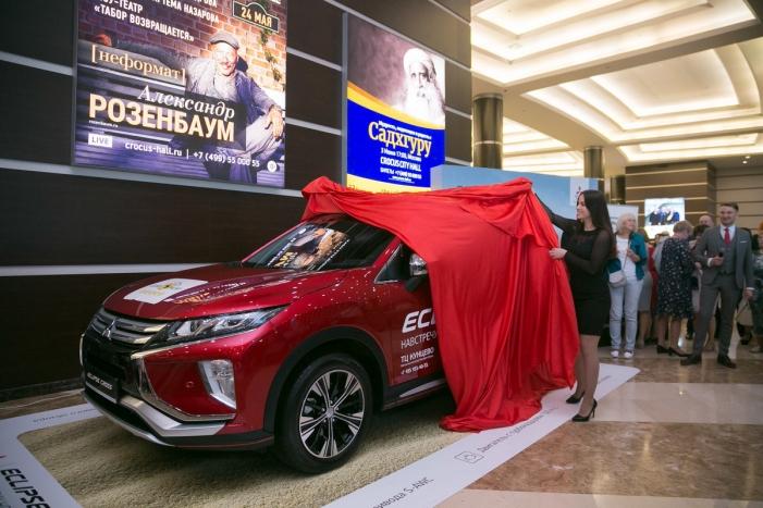 Вдохновляющая презентация Mitsubishi Eclipse от ТЦ Кунцево: навстречу новому себе!